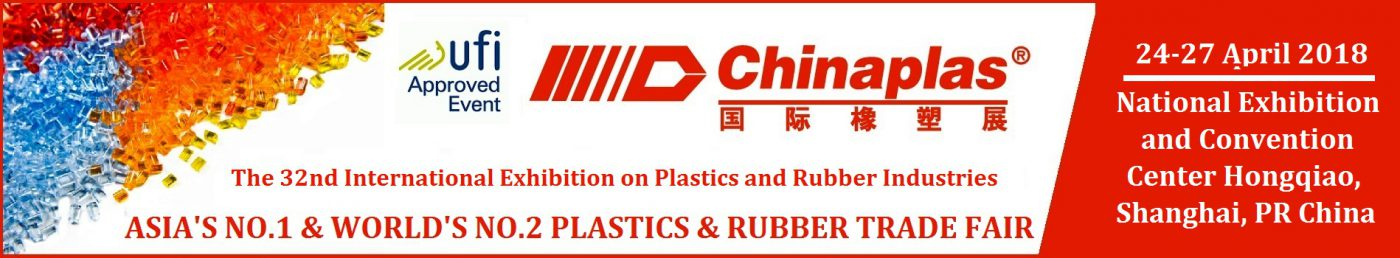CGP ASIA innovative material for plug assist